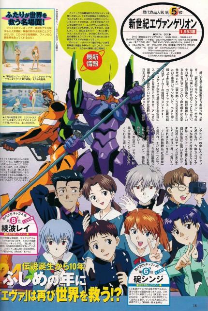 Yoshiyuki Sadamoto, Gainax, Neon Genesis Evangelion, Misato Katsuragi, Unit-00