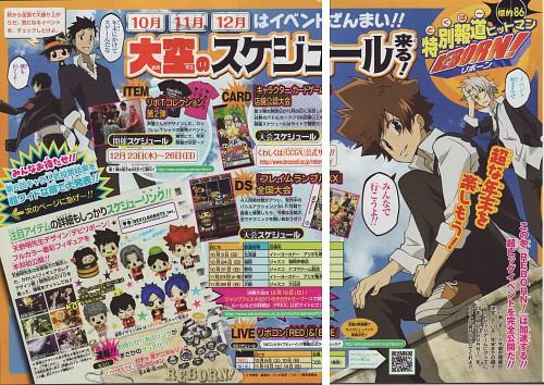 Akira Amano, Katekyo Hitman Reborn!, Hayato Gokudera, Leon (Katekyo Hitman Reborn!), Tsunayoshi Sawada