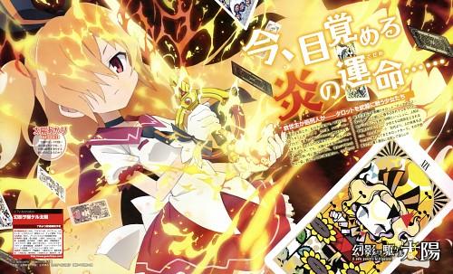 Shingo Tamaki, Anime International Company, Aniplex, Genei wo Kakeru Taiyou, Akari Taiyou