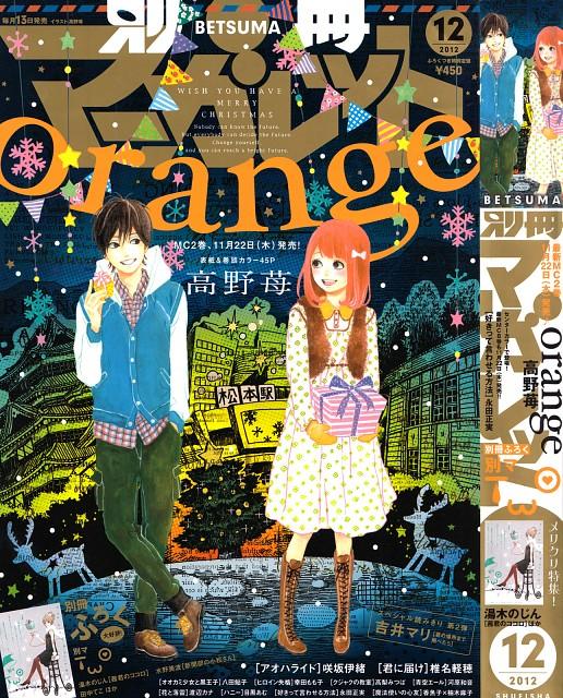 Ichigo Takano, Orange (Series), Naho Takamiya, Kakeru Naruse
