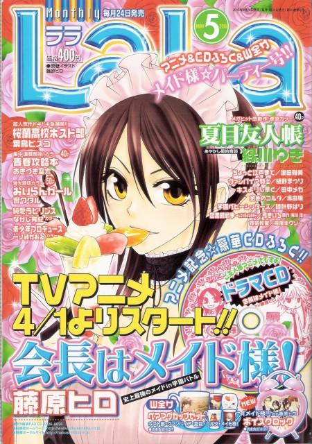 Hiro Fujiwara, Kaichou wa Maid-sama!, Misaki Ayuzawa, Magazine Covers, LaLa Magazine