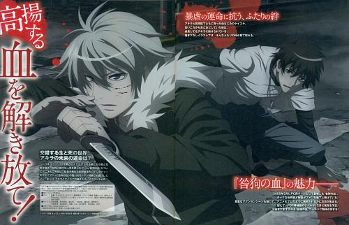 A-1 Pictures, Togainu no Chi, Akira (Togainu no Chi), Keisuke, Magazine Page