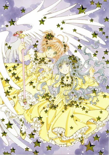 CLAMP, Cardcaptor Sakura, Tomoyo Daidouji, Sakura Kinomoto