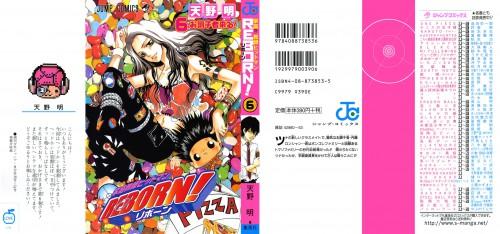 Akira Amano, Katekyo Hitman Reborn!, Reborn (Character), Bianchi, Manga Cover