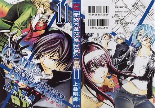 Akimine Kamijyo, Code: Breaker, Rei Ogami, Masaomi Heike, Koinu