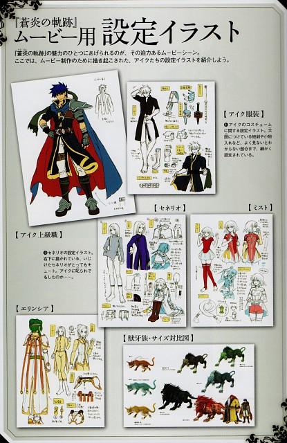 Senri Kita, Nintendo, Fire Emblem, Soren, Character Sheet
