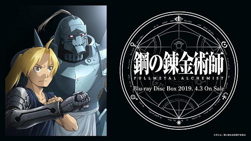 BONES, Fullmetal Alchemist, Alphonse Elric, Edward Elric, Official Wallpaper