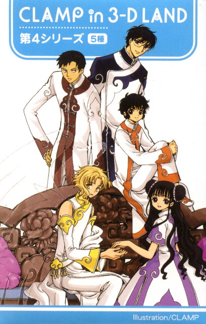 CLAMP, Studio Pierrot, Madhouse, Production I.G, Wish
