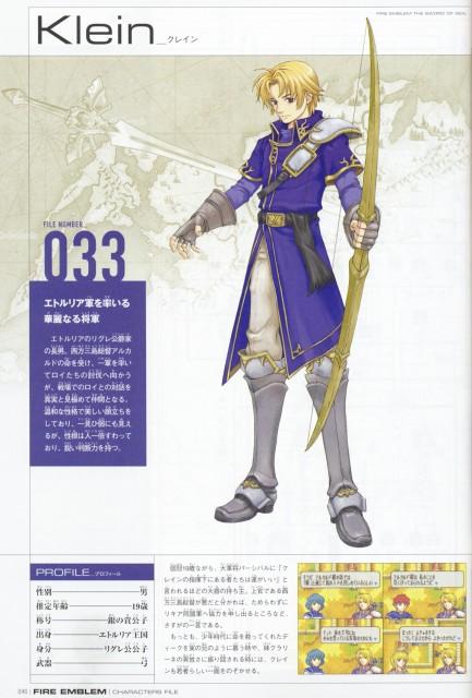 Eiji Kaneda, Fire Emblem, Occupations
