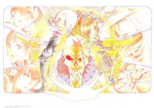 Katsura Hoshino, D Gray-Man, Noche - D.Gray-man Illustrations, Cross Marian, Yu Kanda