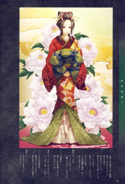 Yone Kazuki, Idea Factory, Studio Deen, Hakuouki Shinsengumi Kitan, Chizuru Yukimura