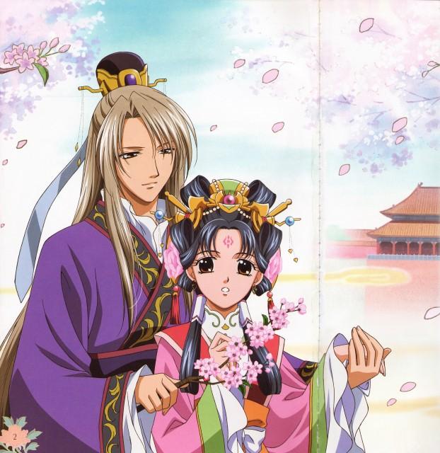 Saiunkoku Monogatari: Sakura