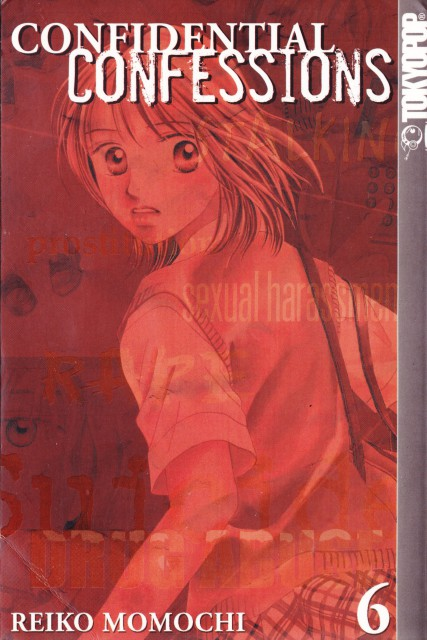 Reiko Momochi, Confidential Confessions, Manga Cover