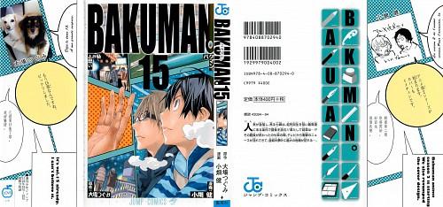 Takeshi Obata, Bakuman, Akito Takagi, Moritaka Mashiro, Manga Cover