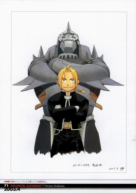 Hiromu Arakawa, Fullmetal Alchemist, Fullmetal Alchemist Artbook Vol. 1, Alphonse Elric, Edward Elric