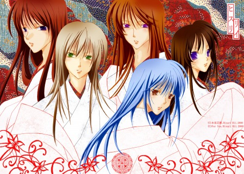 Hisuri Rii, Member Art, Original