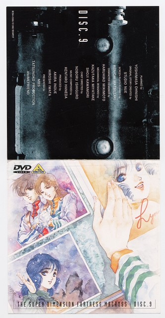 Studio Nue, Bandai Visual, Tatsunoko Production, Macross, Misa Hayase