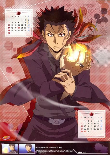 Akira Amano, Artland, Katekyo Hitman Reborn!, Katekyo Hitman Reborn! 2013 Calendar A, Xanxus