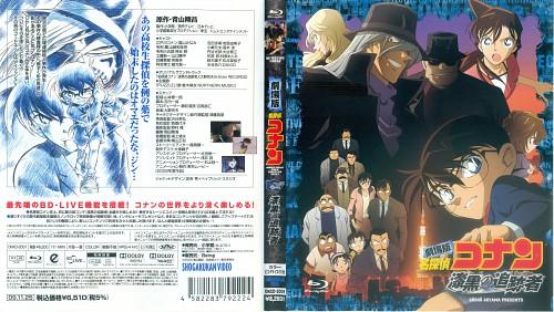 Gosho Aoyama, TMS Entertainment, Detective Conan, Ran Mouri, Ayumi Yoshida