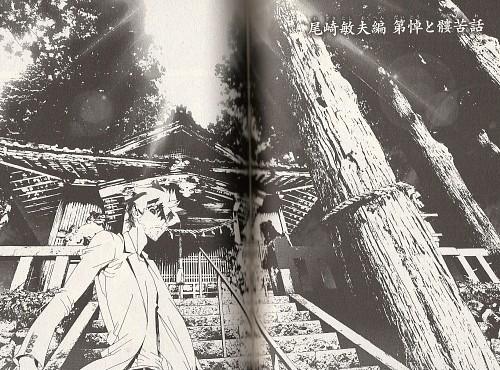 Ryu Fujisaki, Daume, Corpse Demon, Toshio Ozaki