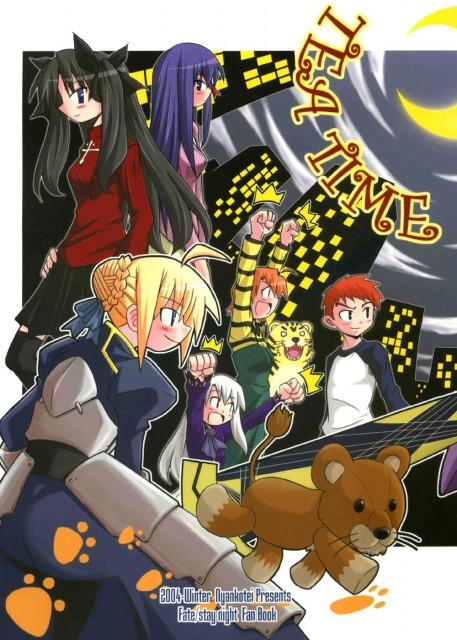 Fate/stay night, Sakura Matou, Shiro Emiya, Rin Tohsaka, Taiga Fujimura