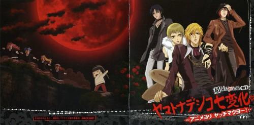 Tomoko Hayakawa, Nippon Animation, The Wallflower, Takenaga Oda, Sunako Nakahara