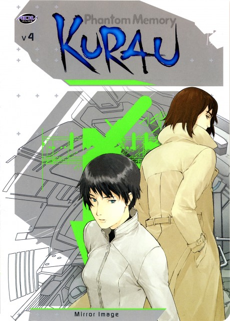 BONES, KURAU Phantom Memory, Manga Cover