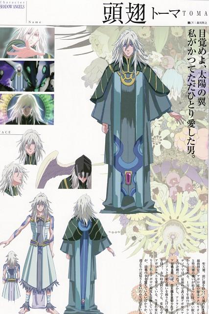 Sousei no Aquarion, Toma (Sousei no Aquarion), Character Sheet