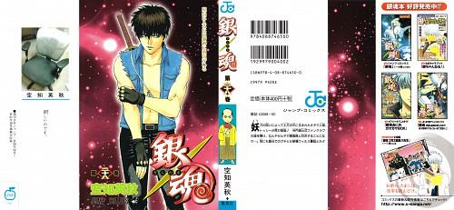 Hideaki Sorachi, Gintama, Shige Shige Tokugawa, Toshiro Hijikata, Manga Cover