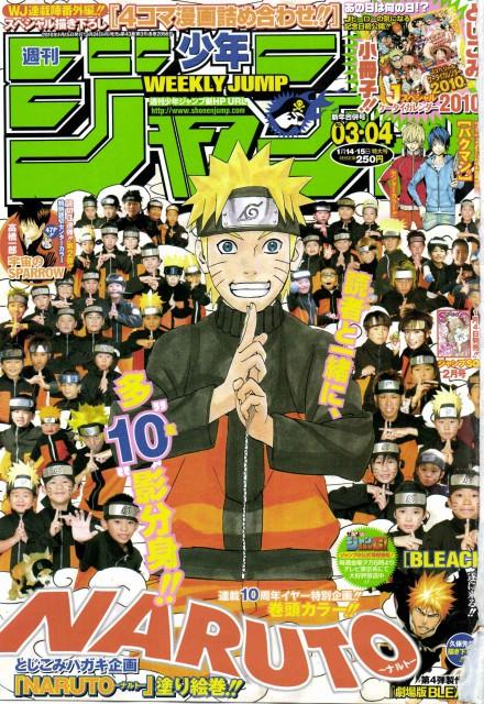 Masashi Kishimoto, Naruto, Naruto Uzumaki, Shonen Jump, Magazine Covers