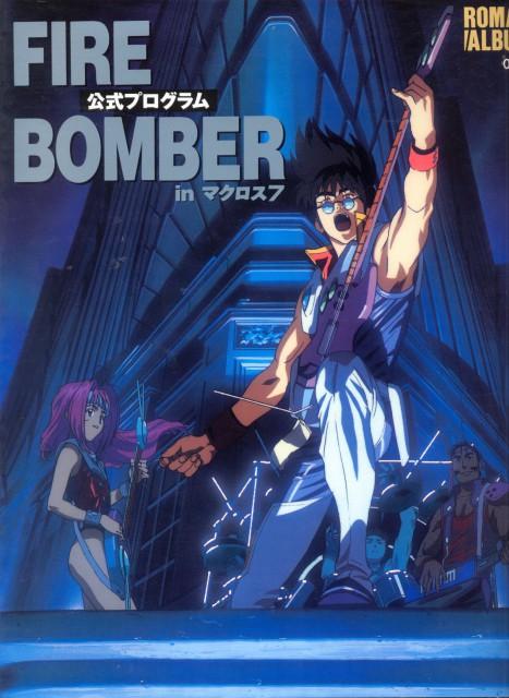 Kenichirou Katsura, Production Reed, Bandai Visual, Macross 7, Basara Nekki