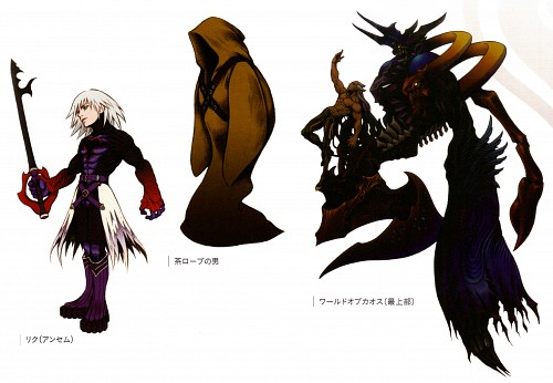 Square Enix, Kingdom Hearts Series Memorial Ultimania, Kingdom Hearts, Ansem the Seeker of Darkness, Riku