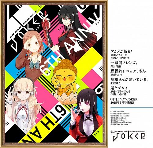 Maccha Hazuki, Tetsuya Tashiro, Akame ga Kill!, Gugure! Kokkuri-san, Isshuukan Friends