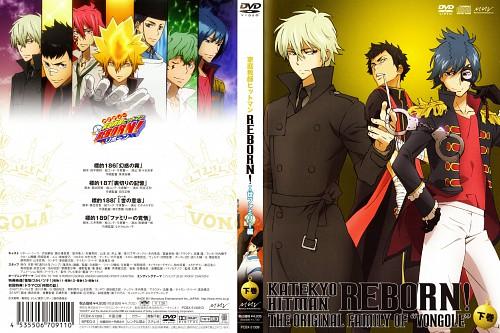 Akira Amano, Katekyo Hitman Reborn!, Lampou, Daemon Spade, G.