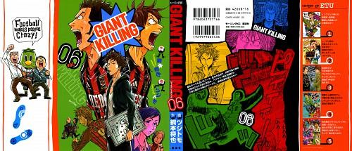 Tsujitomo, Giant Killing, Shigeyuki Murakoshi, Daisuke Tsubaki, Takeshi Tatsumi