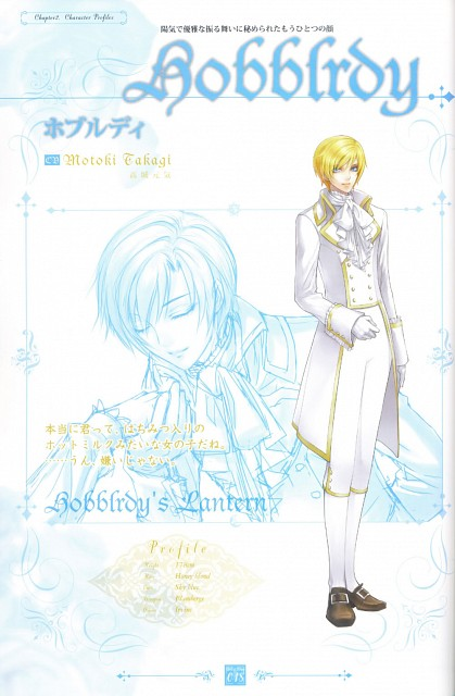 Kagerou Usuba, Idea Factory, Will o' Wisp Official Visual Fan Book, Will o' Wisp, Hobllrdy