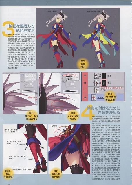Hirokazu Koyama, DELiGHTWORKS, TYPE-MOON, Fate/Grand Order, Musashi Miyamoto (Fate/Grand Order)