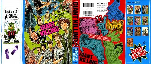 Tsujitomo, Giant Killing, Yoshinori Sakai, Daisuke Tsubaki, Takeshi Tatsumi