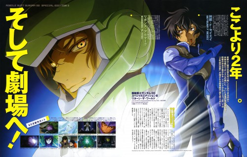 Sunrise (Studio), Mobile Suit Gundam 00, Ribbons Almark, Setsuna F. Seiei, Animage