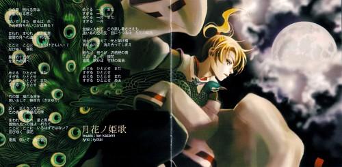 Urahanabi, Vocaloid, Len Kagamine