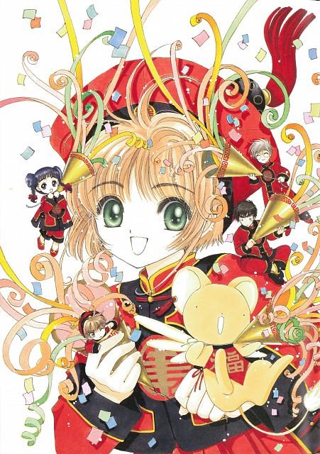 CLAMP, Cardcaptor Sakura, Touya Kinomoto, Yukito Tsukishiro, Sakura Kinomoto