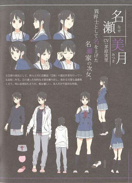 Kyoto Animation, Kyoukai no Kanata, Mitsuki Nase, Character Sheet