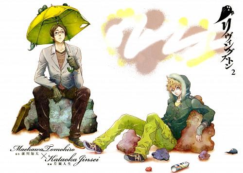 Jinsei Kataoka, Livingstone, Shozo Sakurai, Amano (Livingstone)