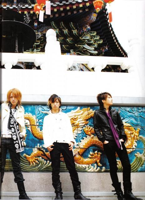 Saga (J-Pop Idol), Hiroto, Shou, Alice Nine