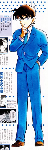 Shinichi Kudou