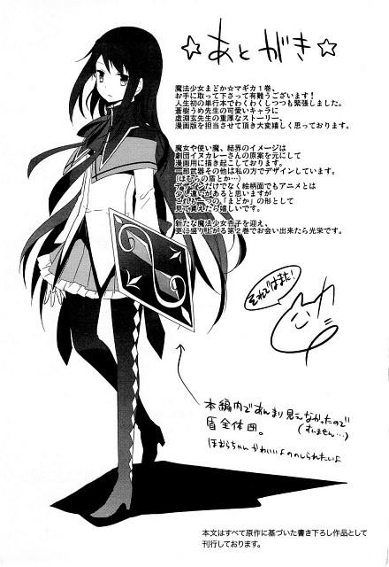 Ume Aoki, Hanokage, Shaft (Studio), Puella Magi Madoka Magica, Homura Akemi
