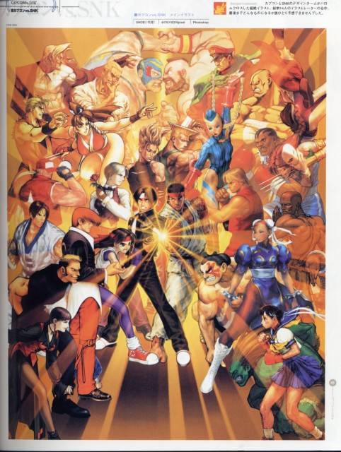 Capcom, SNK, King of Fighters, Rival Schools, Fatal Fury