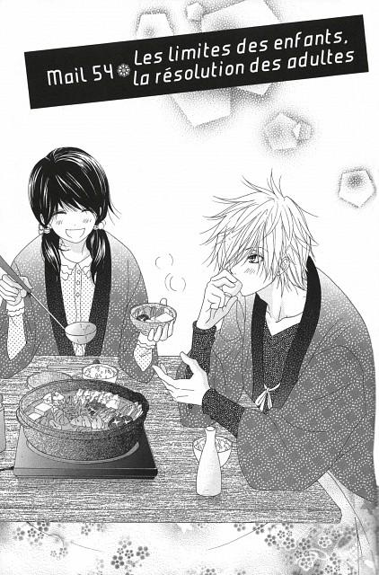 Kyousuke Motomi, Dengeki Daisy, Teru Kurebayashi, Tasuku Kurosaki, Chapter Cover