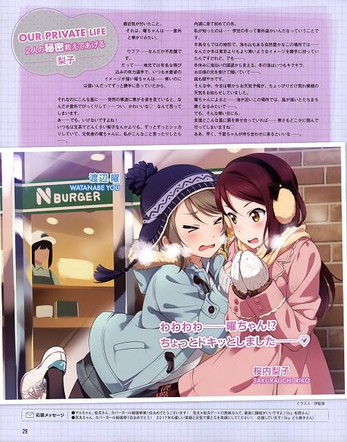 Inou Shin, Sunrise (Studio), Love Live! Sunshine!!, You Watanabe, Riko Sakurauchi