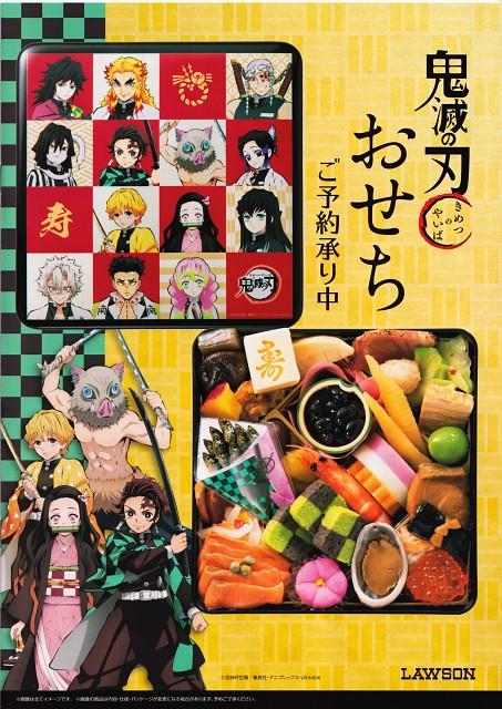 Koyoharu Gotouge, Ufotable, Kimetsu no Yaiba, Gyoumei Himejima, Tengen Uzui